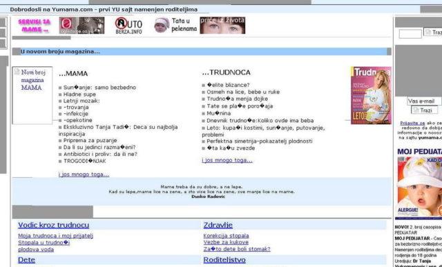 stari sajt yumama.com na webarchive.org