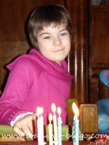 Sedmi rođendan