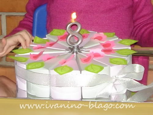 kartonska vrtićka torta