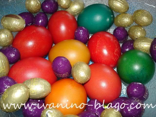 Srećan Uskrs svima