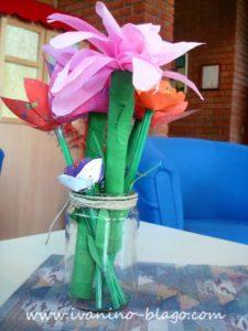 Papirno cveće