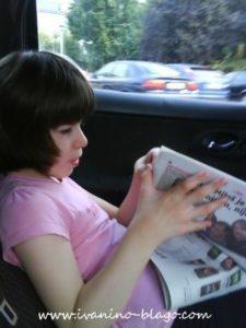 Da prelistamo današnje novine