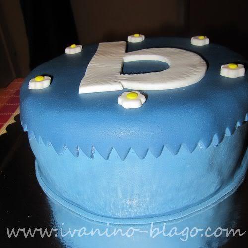 Izvolite na tortu