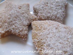 kamenčići sa kristal šećerom