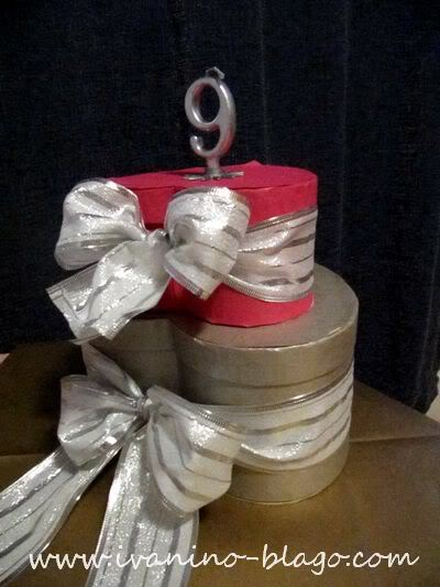 torta spremna za vrtić