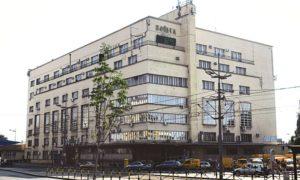 Beograd nekad i sad: Nova Posta 6, Foto: O. Krutenjuk